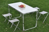 Стол для пикника + 4 стула PC1612
